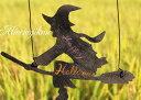 ハロウィン カントリー雑貨 ガーデニング雑貨ハロウィン フライング魔女 L 【アリスの時間...