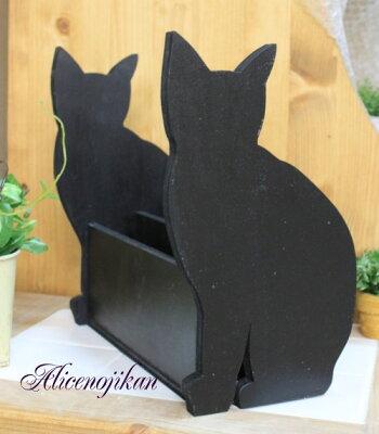 猫 ねこ ネコ キャット 好きならおすすめセパレートボックス ネコ