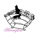 ■ネコ雑貨 Aveille フィルタースタンド ネコ ブラック ABR-855 黒猫アイアンシリーズ ねこグッズ 猫グッズ クロネコ ネコ雑貨【アリスの時間】★ その1