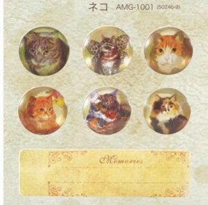 猫 ねこ ネコ キャット 好きならおすすめ【新商品】マグネットセット ネコ