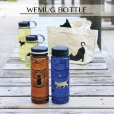 ■カラーボトルCLEAR BOTTLE ネコ ブルー(500ml)ウイマグ (アウトドアウォーターボトル,水筒)★