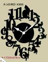 猫 ねこ ネコ キャット 好きならおすすめ【27%OFF】掛け時計 ネコ 【アリスの時間】