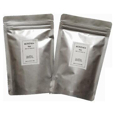 モリンガ 茶葉80g x 2 moringa 100% 送料無料 無添加 無農薬 ノンカフェインビタミン ミネラル アミノ酸 ポリフェノール ギャバ 食物繊維 国産モリンガ ミラクルツリー 農薬不使用 人気 お得 水出し デトックス茶