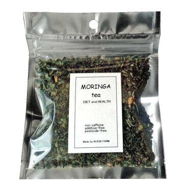 モリンガ 茶葉20g モリンガ moringa 100% DM便送料無料 無添加 無農薬 ノンカフェインビタミン ミネラル アミノ酸 ポリフェノール ギャバ 食物繊維 ミラクルツリー 農薬不使用 人気 お得 水出し デトックス茶