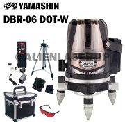山真YAMASHINヤマシンDBR-06DOT-W5ラインドットレッド墨出し器本体+受光器+三脚