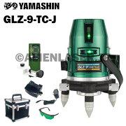 山真YAMASHINヤマシンGLZ-9-TC-Jフルライングリーン墨出し器本体+受光器