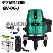山真YAMASHINヤマシンGV-06-J5ライン追尾グリーンスーパーナビ墨出し器本体+受光器