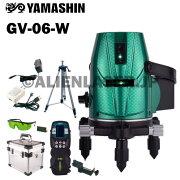 山真YAMASHINヤマシンGV-06-W5ライン追尾グリーンスーパーナビ墨出し器本体+受光器+三脚