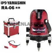 山真YAMASHINヤマシンRA-065ラインレッドエイリアンレーザー墨出し器本体