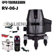 山真YAMASHINヤマシンRV-06-J5ライン追尾レッドスーパーナビ墨出し器本体+受光器