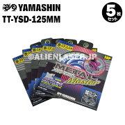 山真YAMASHINヤマシンTT-YSD-125鉄・ステンレス用チップソー125ミリメタルマスター5枚セット