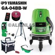 山真YAMASHINヤマシンGA-04BB3ライングリーンエイリアンレーザー墨出し器本体+受光器+三脚