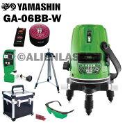 山真YAMASHINヤマシンGA-06BB5ライングリーンエイリアンレーザー墨出し器本体+受光器+三脚