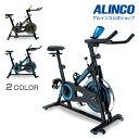 アルインコ直営店 ALINCO 基本送料無料BK1518 スピンバイク...