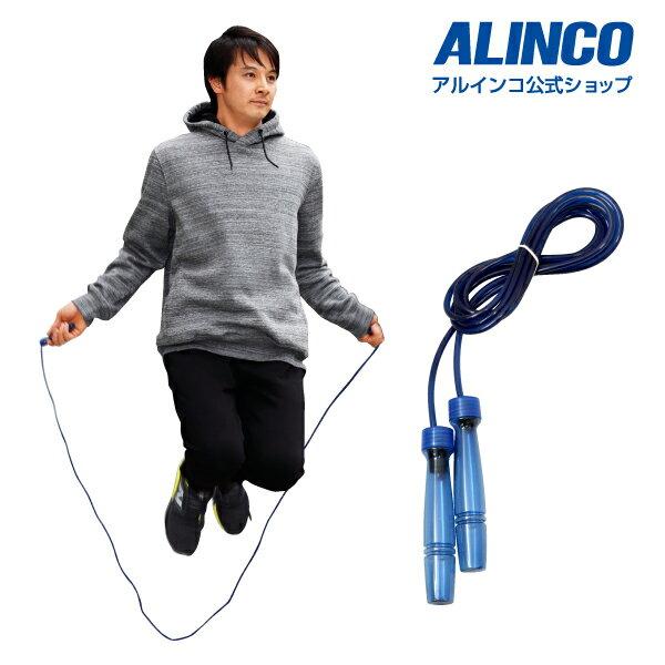 【合計3,980円(税込)以上で基本送料無料】アルインコ直営店 ALINCOWBN007 ジャンプロープ2重跳びロープ なわとび縄跳び エクササイズ 有酸素運動 児童用敬老の日