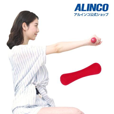 アルインコ直営店 ALINCO合計7,700円(税込)以上で基本送料無料WBN301 ノンスリップダンベル 0.5kgダンベル 筋トレ 筋力 筋肉トレーニングジム ウエイトトレーニング