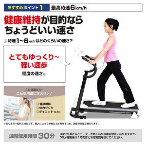 プログラム電動ウォーカー3017/EXW3017商品ページ03