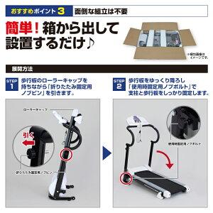 プログラム電動ウォーカー3017/EXW3017商品ページ05