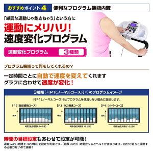 プログラム電動ウォーカー3017/EXW3017商品ページ06