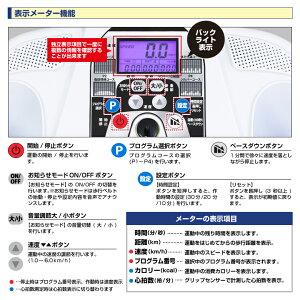 プログラム電動ウォーカー3017/EXW3017商品ページ07