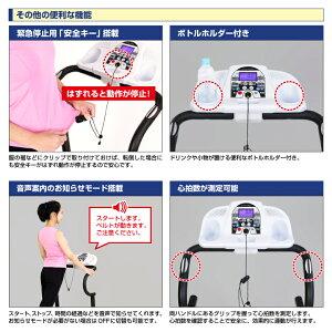 プログラム電動ウォーカー3017/EXW3017商品ページ08