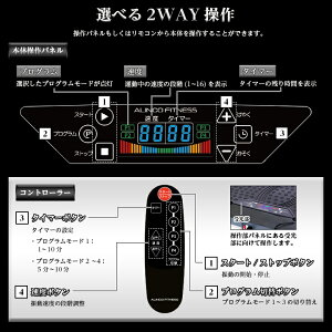 2D振動マシンバランスウェーブネクスト/FAV4218K商品ページ06