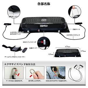 2D振動マシンバランスウェーブネクスト/FAV4218K商品ページ11