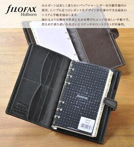 ファイロファックスシステム手帳ホルボーンHolbornバイブルサイズ15mmリングBrownfilofax【楽ギフ_包装】