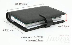ファイロファックスシステム手帳サフィアーノSaffianoバイブルブランド