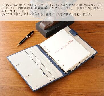 Bindex バインデックス セオリア A5 システム手帳 収納手帳 バインダー 15mm