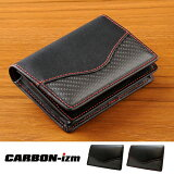 カーボンイズム Arch CBL カードケース 40枚 本革 リアルカーボン マチ付名刺入れ CARBON-izm  レッド ビジネス