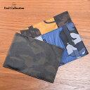 Feel Collection【日本製ブックカバー】【文庫サイズ】迷彩柄 フィールコレクション 高級シボ加工 カモフラージュ柄 ブックマーク付き メンズ ギフト