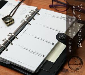 ザ・オリジナルtheoriginalバイブルサイズファイロファックスfilofaxシステム手帳