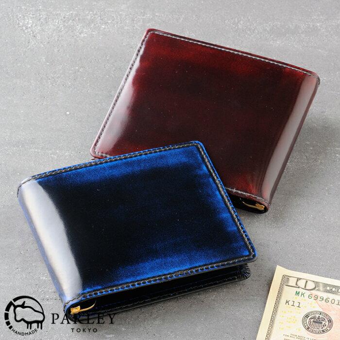 Parley マネークリップ(財布) パーリィー 財布 メンズ 二つ折り 革小物 カード グラデーション ハンドメイド 日本製 ギフト 贈り物