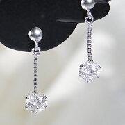 ダイヤモンド プラチナ レディース ジュエリー プレゼント スインング