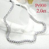 Pt900/K18YG2.00ctダイヤモンドテニスブレスレット