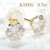 Pt900/K18YG【0.70ct】一粒ダイヤモンドピアス