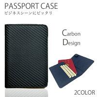 ■期間限定■半額セール■本革パスポートケーススキミング防止パスポートカバービジネスカジュアル大容量カーボン旅行パスポートメンズレディースおしゃれかっこいいシンプルギフトプレゼント