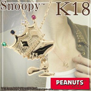 ★送料無料★【PEANUTS/Snoopy】王冠をかぶるウッドストックイエローゴールドネックレス
