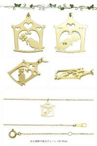 K10YGPG小鳥とクローバープレートネックレス