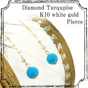国産品K10YGオリエンタルアコヤ真珠アメリカンピアス(2P)