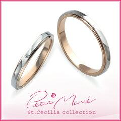 星野 源 結婚 指輪