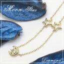 PRIVATE LABEL ムーン&スターk10 イエローゴールド ダイヤモンド ブレスレット 15〜18cm アリゼ シルバ- 銀 女性 レディ−ス プレゼント 誕生日 記念日 ギフトBOX ジュエリー