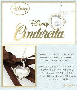 ★送料無料★【Disney/ディズニー】シルバービジューネックレスシンデレラガラスの靴オープンハート