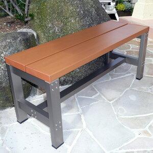 アルミ製木目調フラットベンチ900