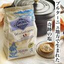 【あす楽対応 送料無料】 ゲランドの塩 1kg 顆粒 ゲラン