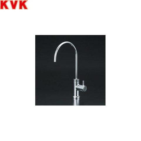 [K1620GN]KVKビルトイン浄水器接続水栓[水栓本体のみ][送料無料]