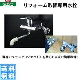 【送料無料】ミズタニバルブ工業キッチン用シングルレバー水栓MK300MGRDA[リフォーム用][寒冷地仕様]【RCP】【smtb-tk】【w4】