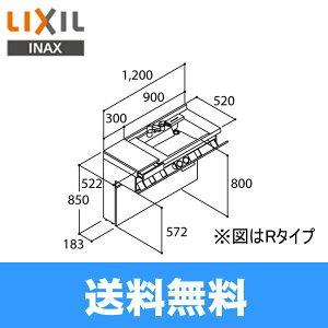 【送料無料】[INAX][ミズリア]洗面台本体GR1FO-1205SYL(R)-A【LIXILリクシル】【RCP】【smtb-tk】【w4】