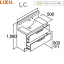 [LCY1FH-1005SFY-A]リクシル[LIXIL/INAX][...